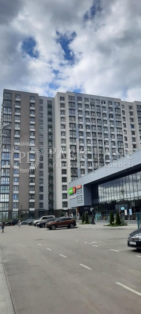 Квартира R-40620, Тираспольская, 43 корпус 9-10, Киев - Фото 8