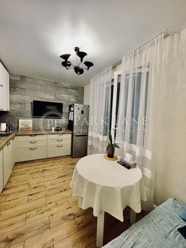 Квартира ул. Данченко Сергея, 32, Киев, Z-806750 - Фото 10