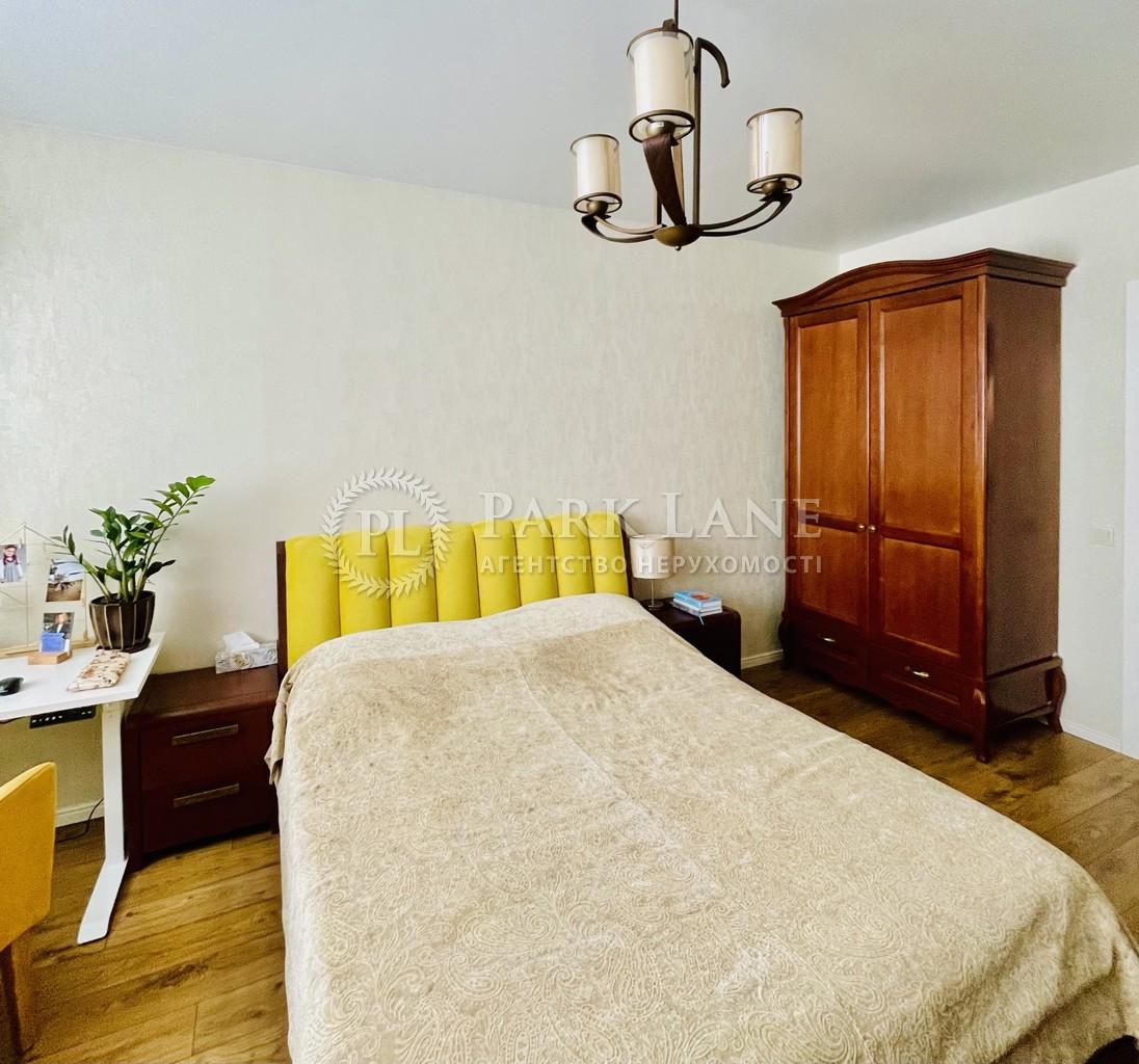 Квартира ул. Данченко Сергея, 32, Киев, Z-806750 - Фото 6