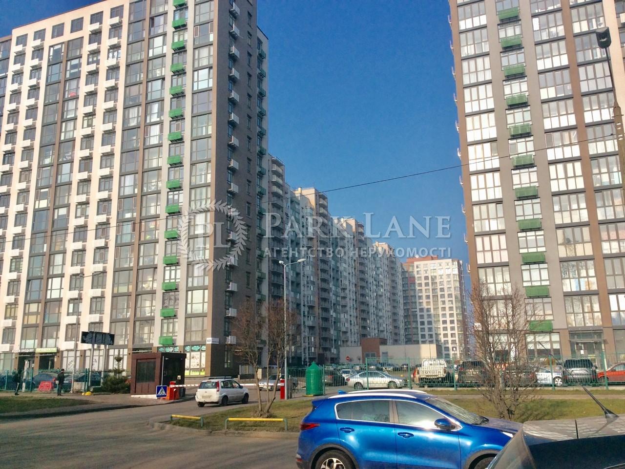 Квартира R-40620, Тираспольская, 43 корпус 9-10, Киев - Фото 2