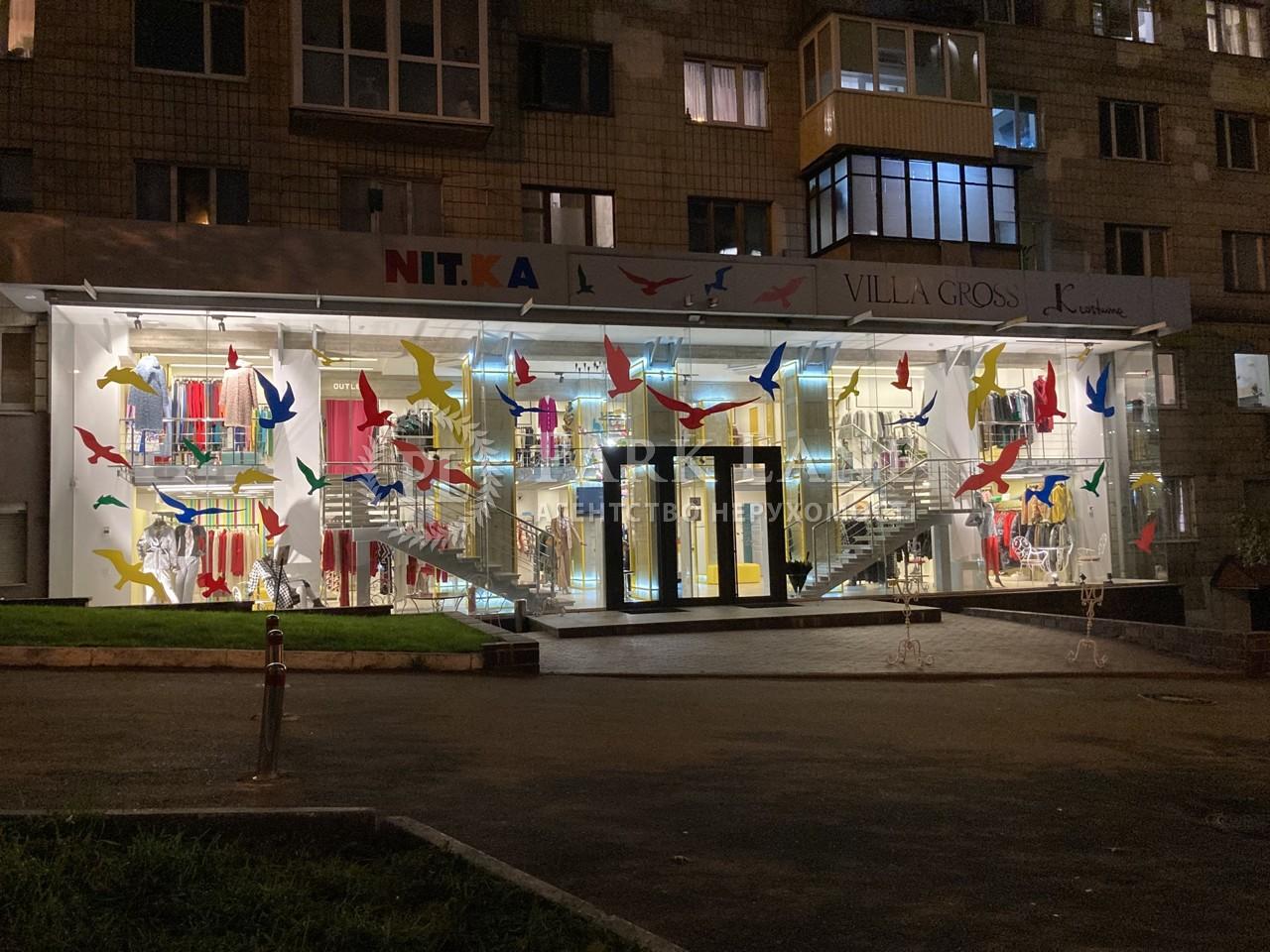 Офис, ул. Владимирская, Киев, B-103150 - Фото 8
