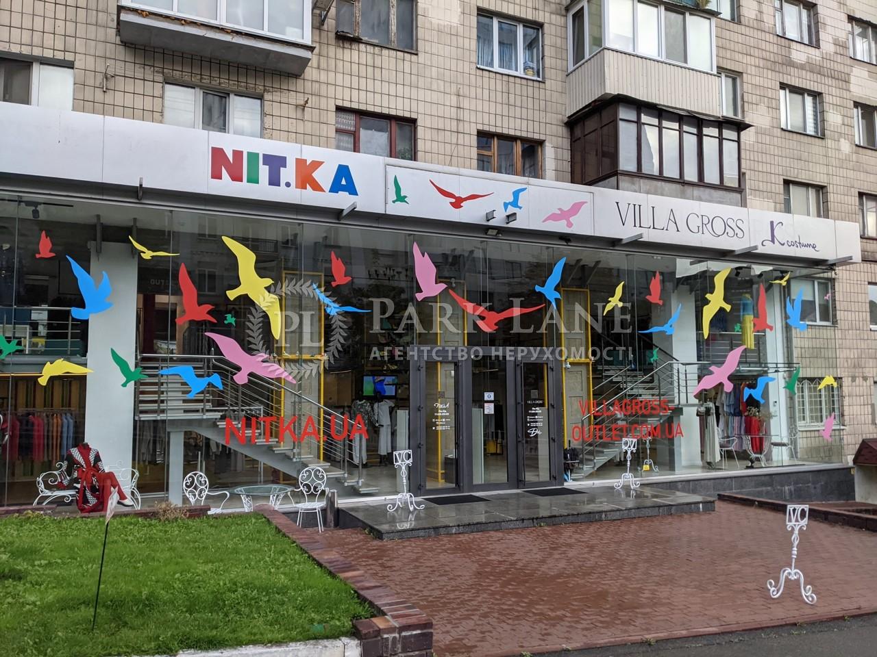 Офис, ул. Владимирская, Киев, B-103150 - Фото 6