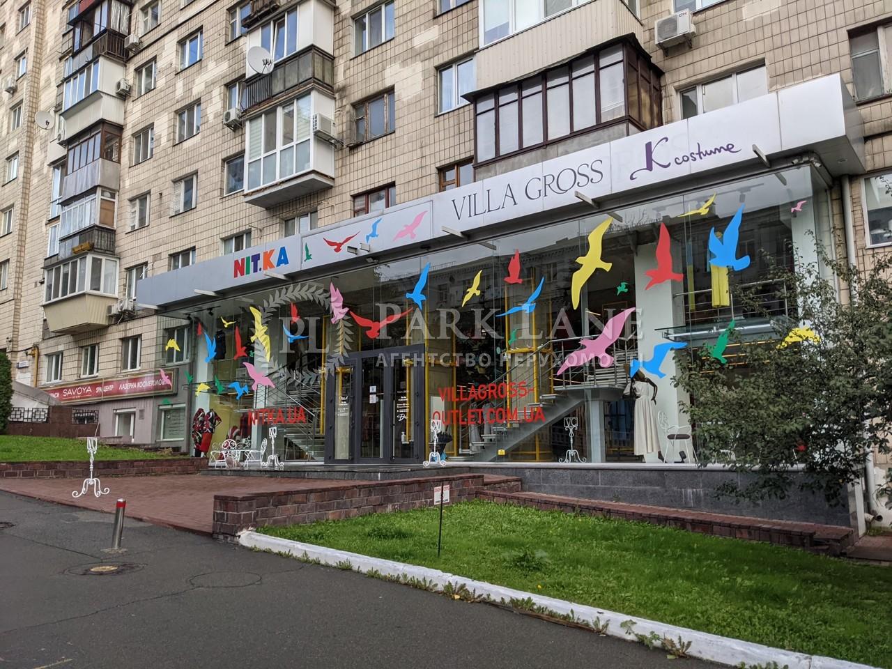 Офис, ул. Владимирская, Киев, B-103150 - Фото 7