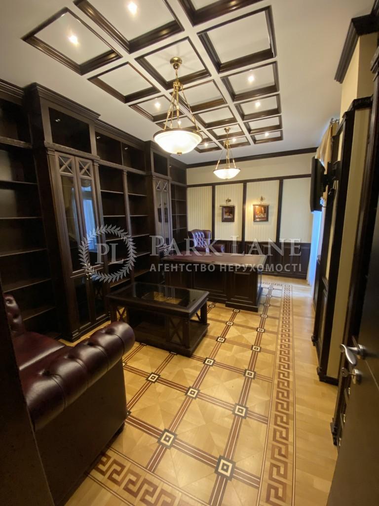 Квартира Z-802852, Владимирская, 49а, Киев - Фото 7