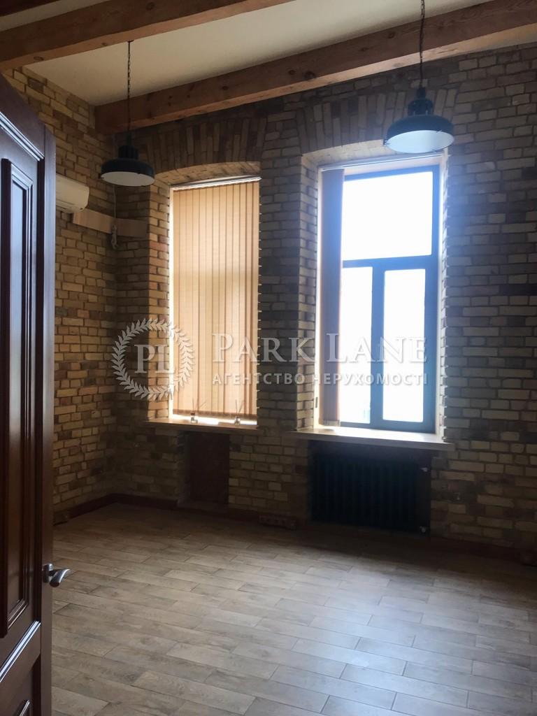Нежилое помещение, ул. Большая Житомирская, Киев, L-28810 - Фото 5