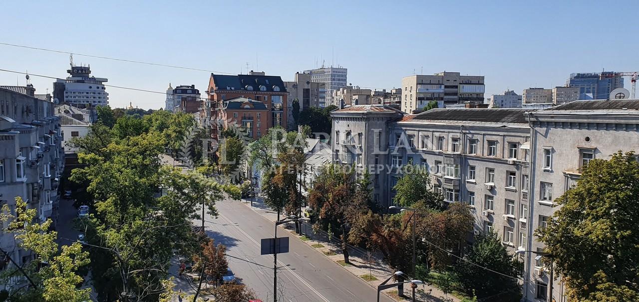 Офис, ул. Мазепы Ивана (Январского Восстания), Киев, R-40718 - Фото 12