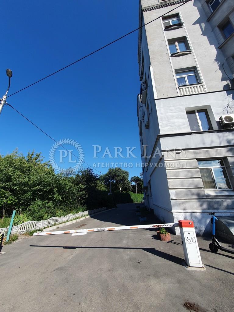 Офис, ул. Мазепы Ивана (Январского Восстания), Киев, R-40718 - Фото 14
