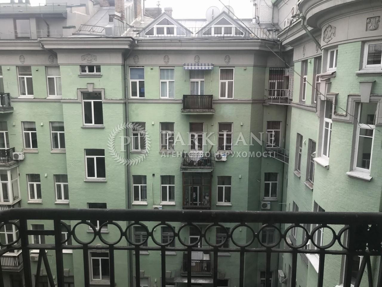 Квартира J-31736, Терещенковская, 13, Киев - Фото 9