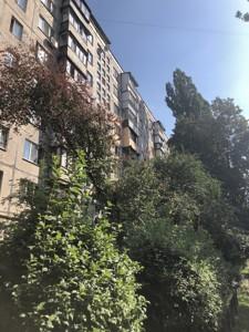 Квартира K-31591, Коласа Якуба, 21, Киев - Фото 3