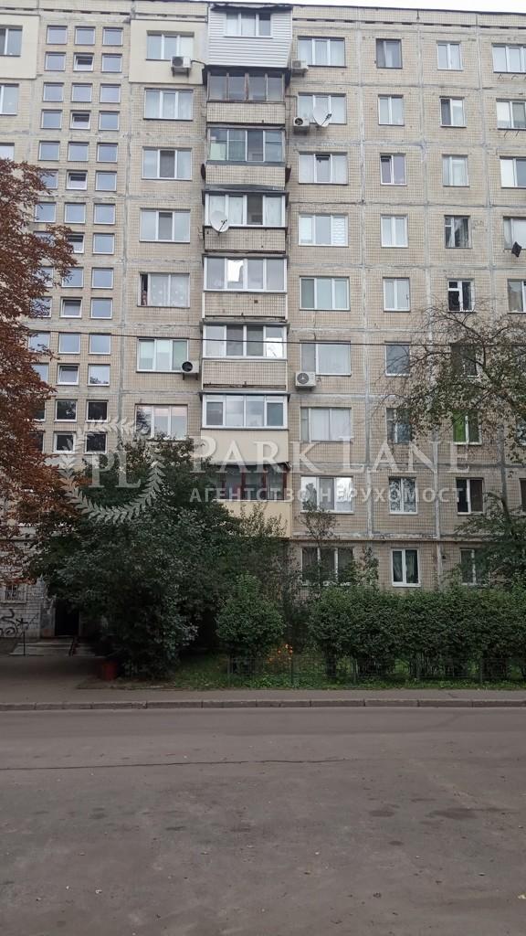 Квартира K-31591, Коласа Якуба, 21, Киев - Фото 4
