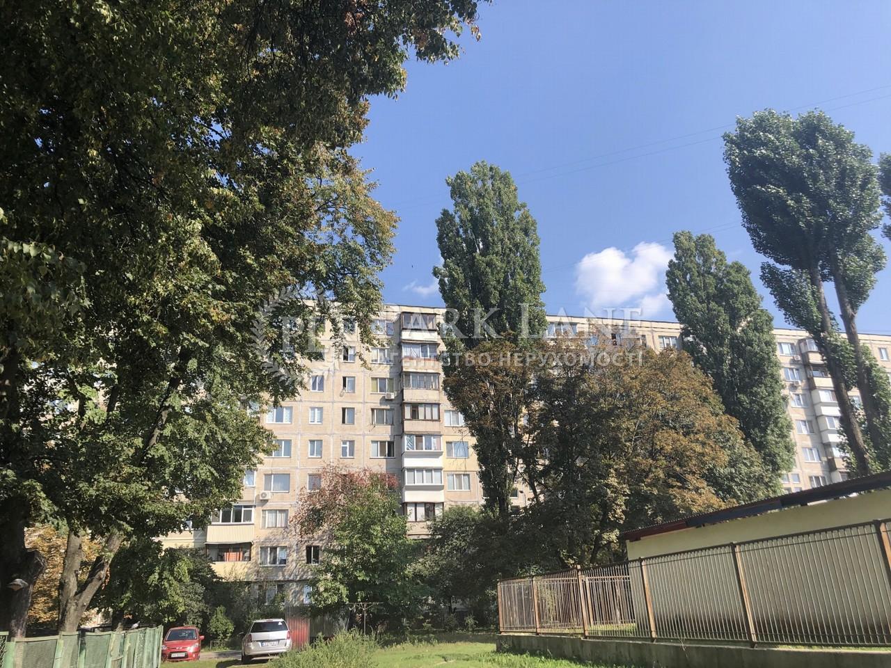 Квартира K-31591, Коласа Якуба, 21, Киев - Фото 2