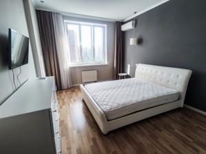 Квартира K-32817, Днепровская наб., 14, Киев - Фото 4