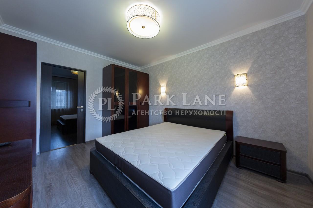 Квартира P-30037, Дегтяревская, 25а, Киев - Фото 16
