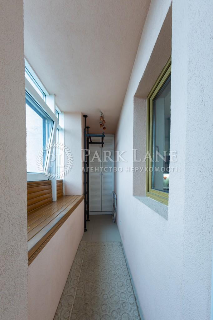 Квартира P-30037, Дегтяревская, 25а, Киев - Фото 22