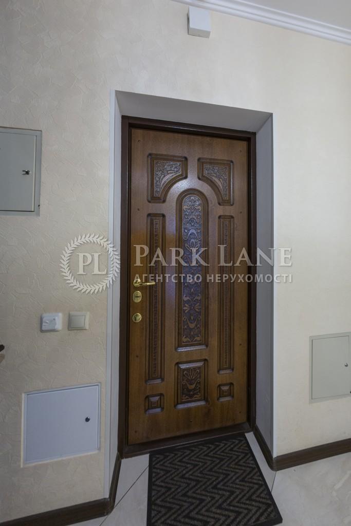 Квартира P-30037, Дегтяревская, 25а, Киев - Фото 25