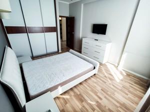 Квартира K-32813, Днепровская наб., 14б, Киев - Фото 10