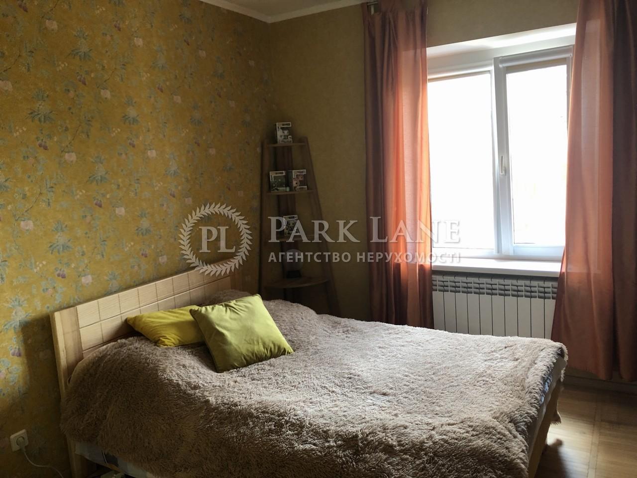 Квартира B-103165, Чернобыльская, 24/26, Киев - Фото 7