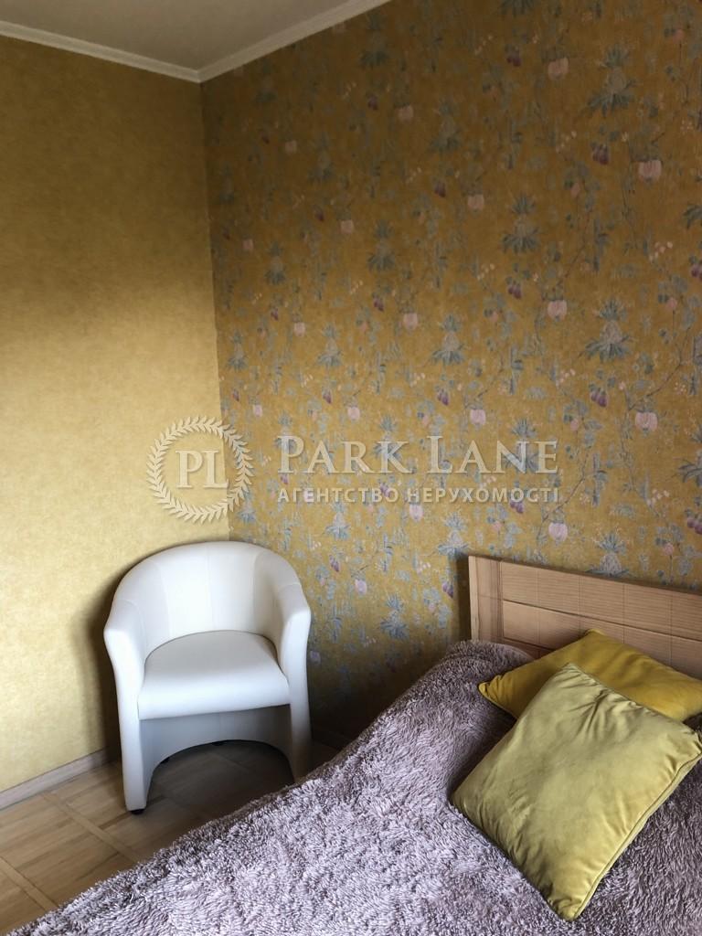 Квартира B-103165, Чернобыльская, 24/26, Киев - Фото 8