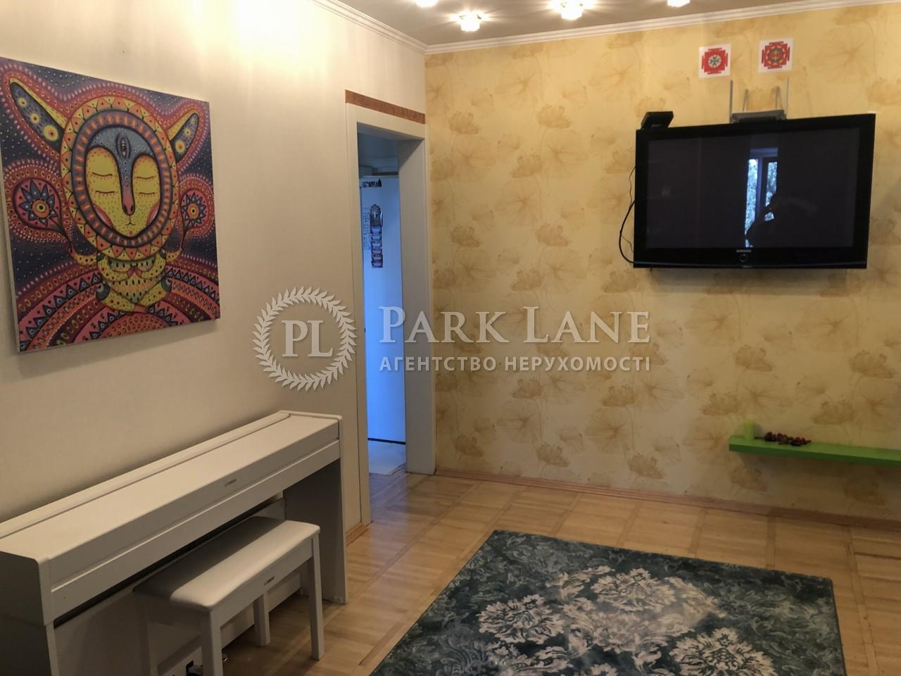 Квартира B-103165, Чернобыльская, 24/26, Киев - Фото 4