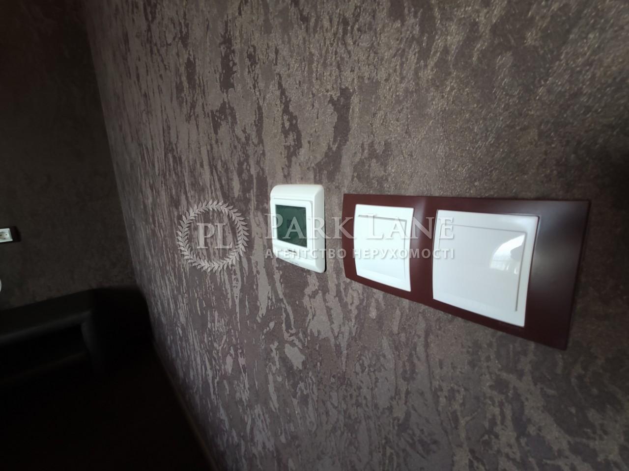 Квартира J-31751, Хмельницького Богдана, 5, Святопетровское (Петровское) - Фото 15