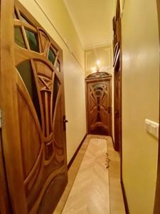 Квартира L-28814, Толстого Льва, 23, Киев - Фото 14