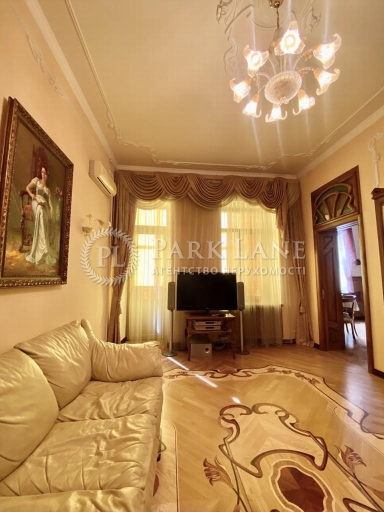 Квартира L-28814, Толстого Льва, 23, Киев - Фото 5