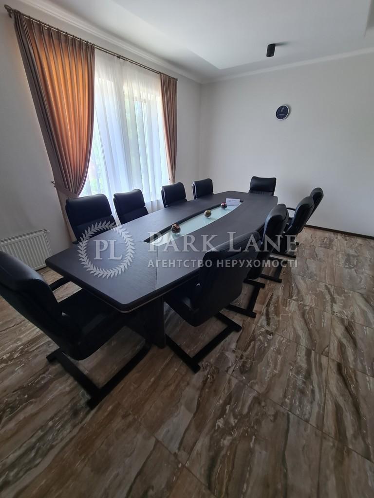 Нежилое помещение, ул. Сырецкая, Киев, K-32826 - Фото 16