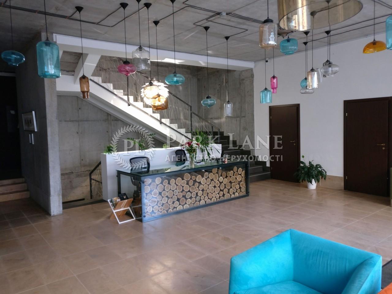 Офис, ул. Менделеева, Киев, R-40584 - Фото 3