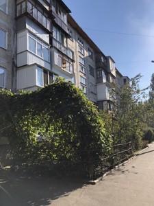 Квартира Z-807102, Шалетт, 10, Киев - Фото 4