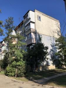 Квартира Z-807102, Шалетт, 10, Киев - Фото 5