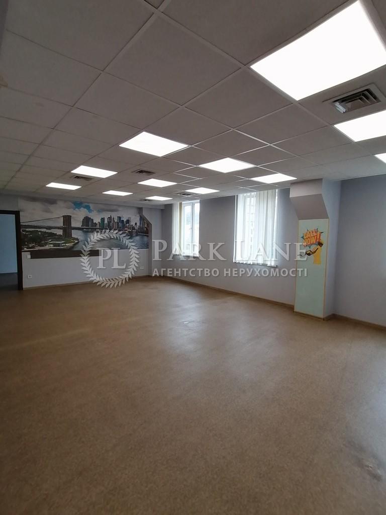 Офис, ул. Линейная, Киев, R-40419 - Фото 3
