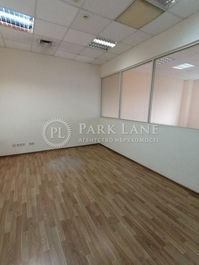 Офис, ул. Линейная, Киев, R-40418 - Фото 5