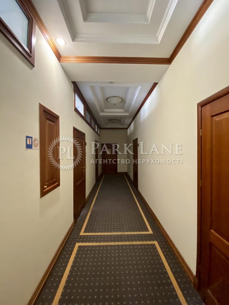 Офис, ул. Новоконстантиновская, Киев, R-34559 - Фото 6