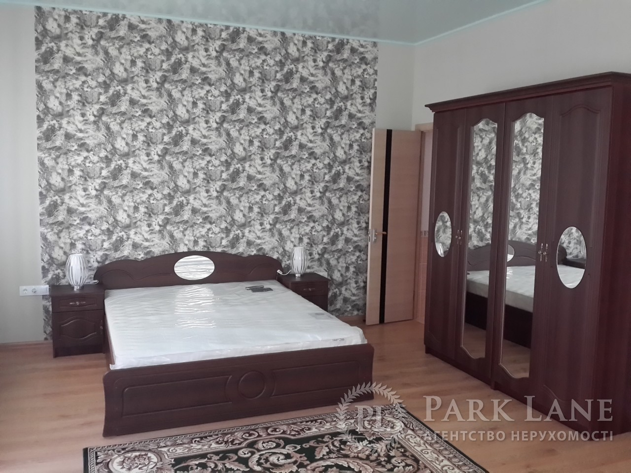 Дом Ватутина пер., Лесники (Киево-Святошинский), Z-183892 - Фото 2