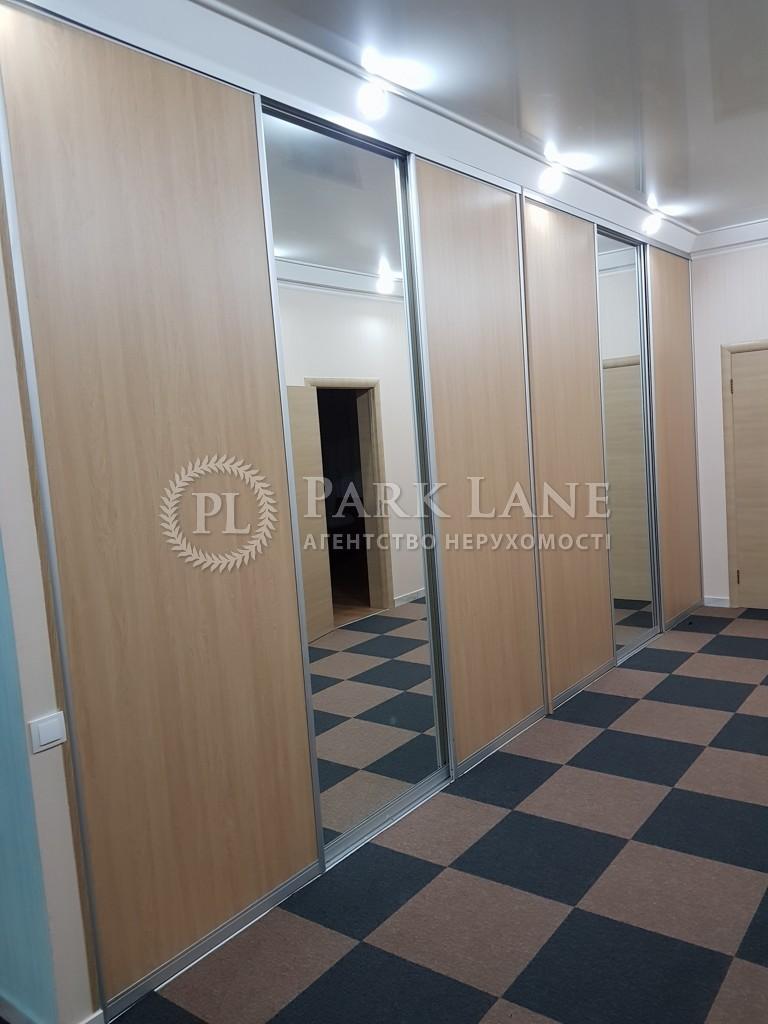 Дом Ватутина пер., Лесники (Киево-Святошинский), Z-183892 - Фото 11