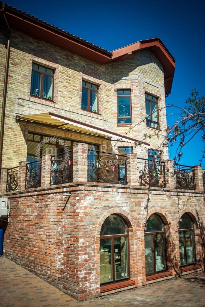 Офис, ул. Петропавловская, Киев, R-40860 - Фото 1