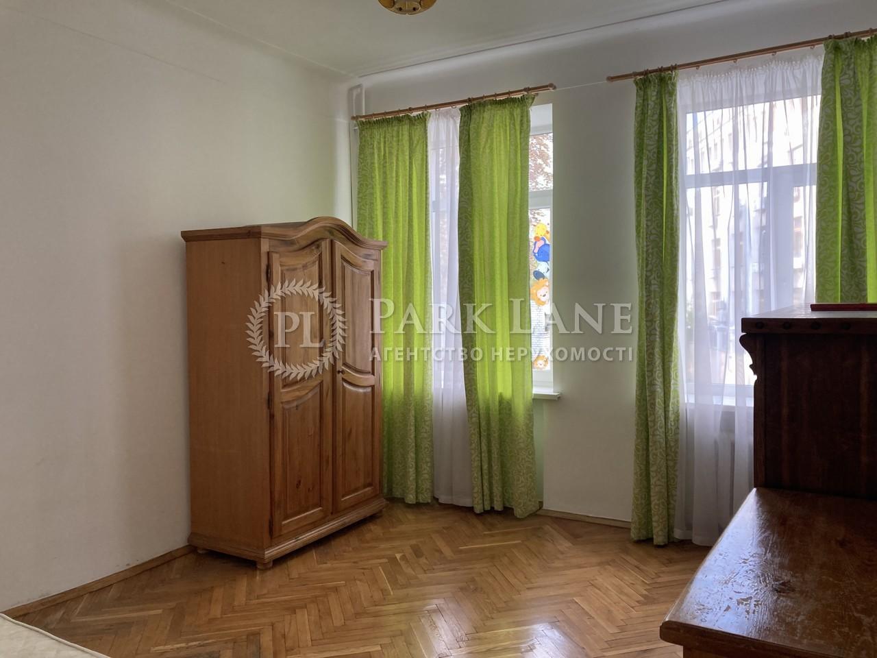 Квартира I-33430, Богомольца Академика, 7/14, Киев - Фото 7