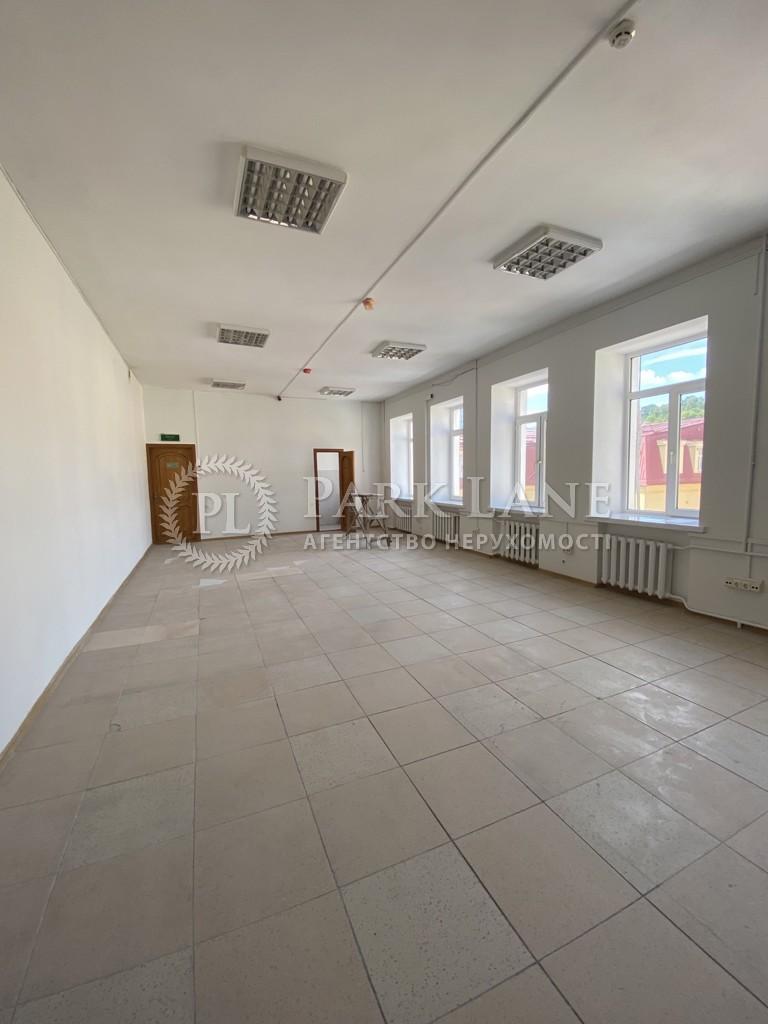 Офис, ул. Верхний Вал, Киев, L-28592 - Фото 4