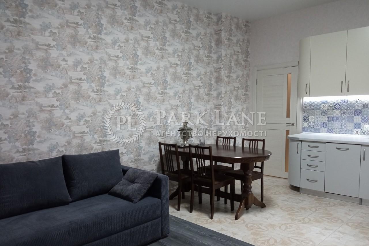 Квартира Z-809222, Трускавецкая, 4б, Киев - Фото 7