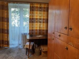 Квартира Z-810127, Энтузиастов, 45/1, Киев - Фото 4