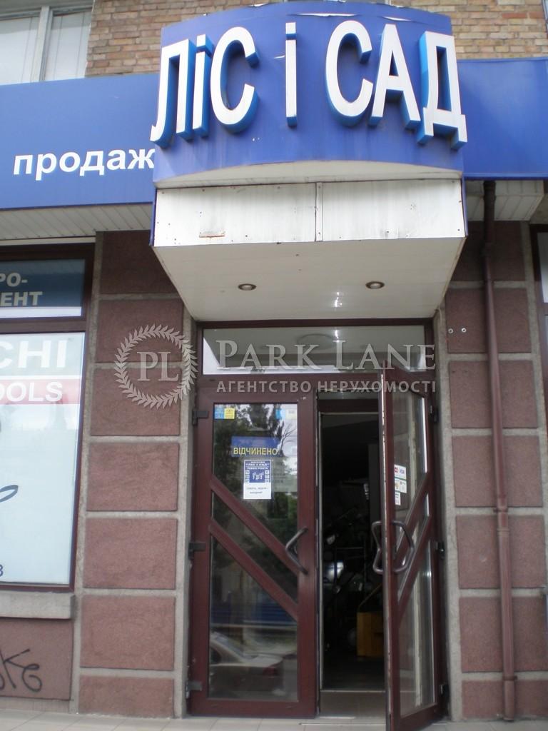 Магазин, Комарова Космонавта просп., Киев, R-40908 - Фото 8