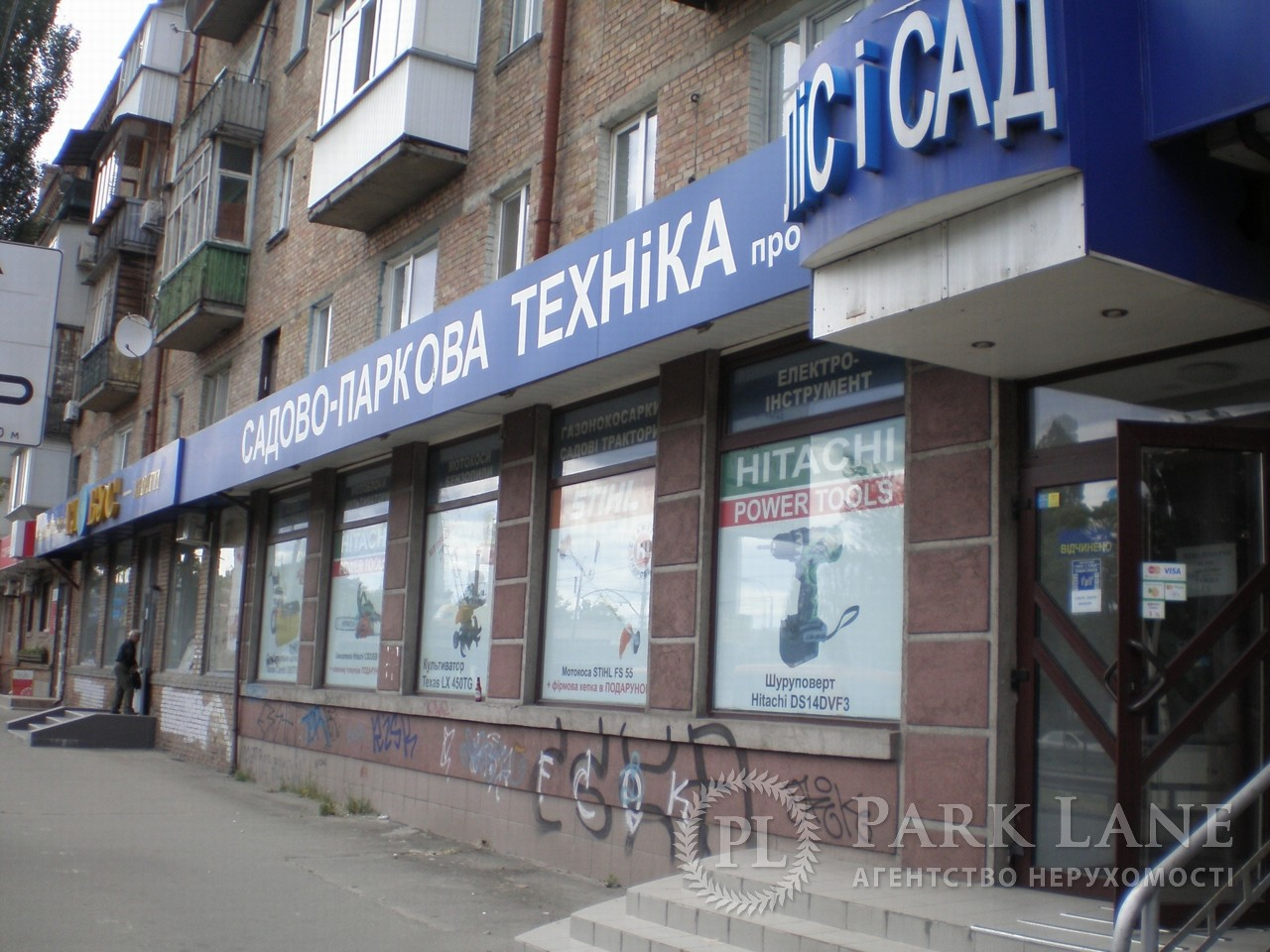 Магазин, Комарова Космонавта просп., Киев, R-40908 - Фото 1