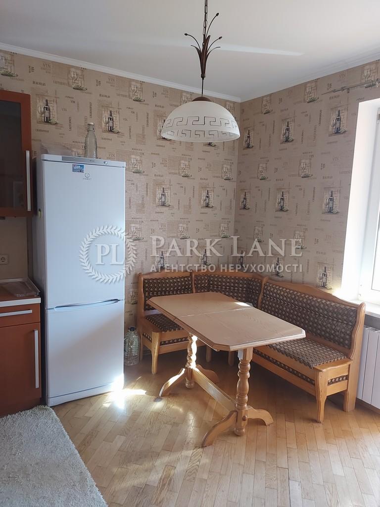 Квартира J-31768, Никольско-Слободская, 2б, Киев - Фото 12