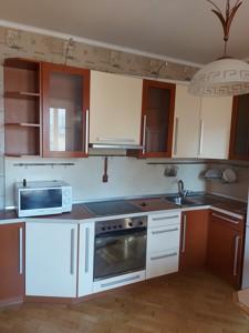 Квартира J-31768, Никольско-Слободская, 2б, Киев - Фото 13