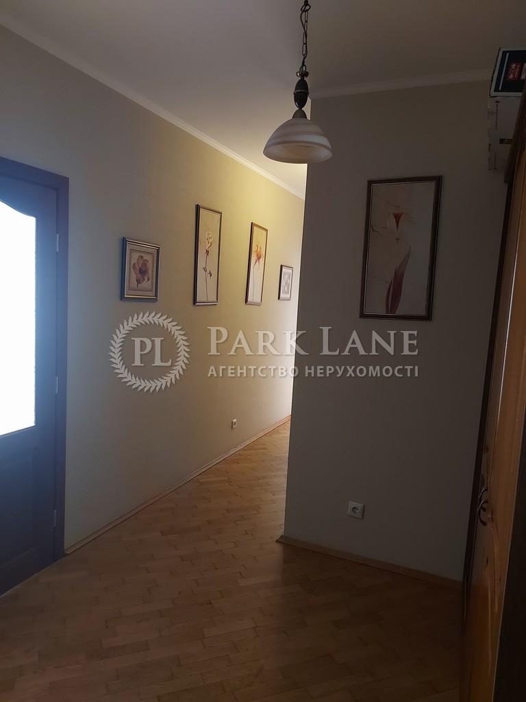 Квартира J-31768, Никольско-Слободская, 2б, Киев - Фото 18