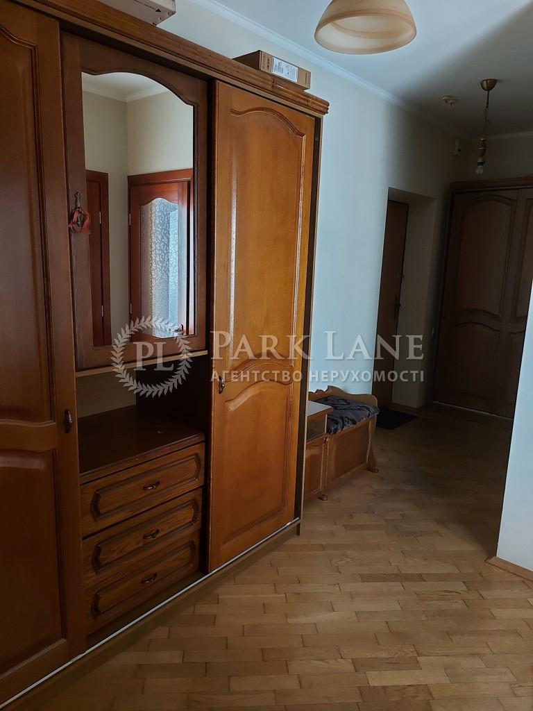 Квартира J-31768, Никольско-Слободская, 2б, Киев - Фото 19
