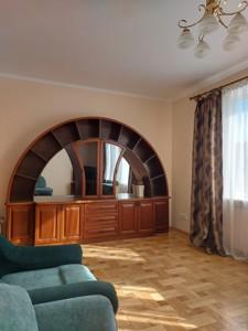 Квартира J-31768, Никольско-Слободская, 2б, Киев - Фото 7
