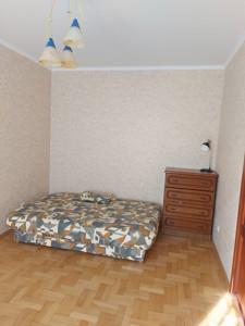 Квартира J-31768, Никольско-Слободская, 2б, Киев - Фото 11