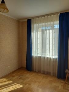 Квартира J-31768, Никольско-Слободская, 2б, Киев - Фото 10