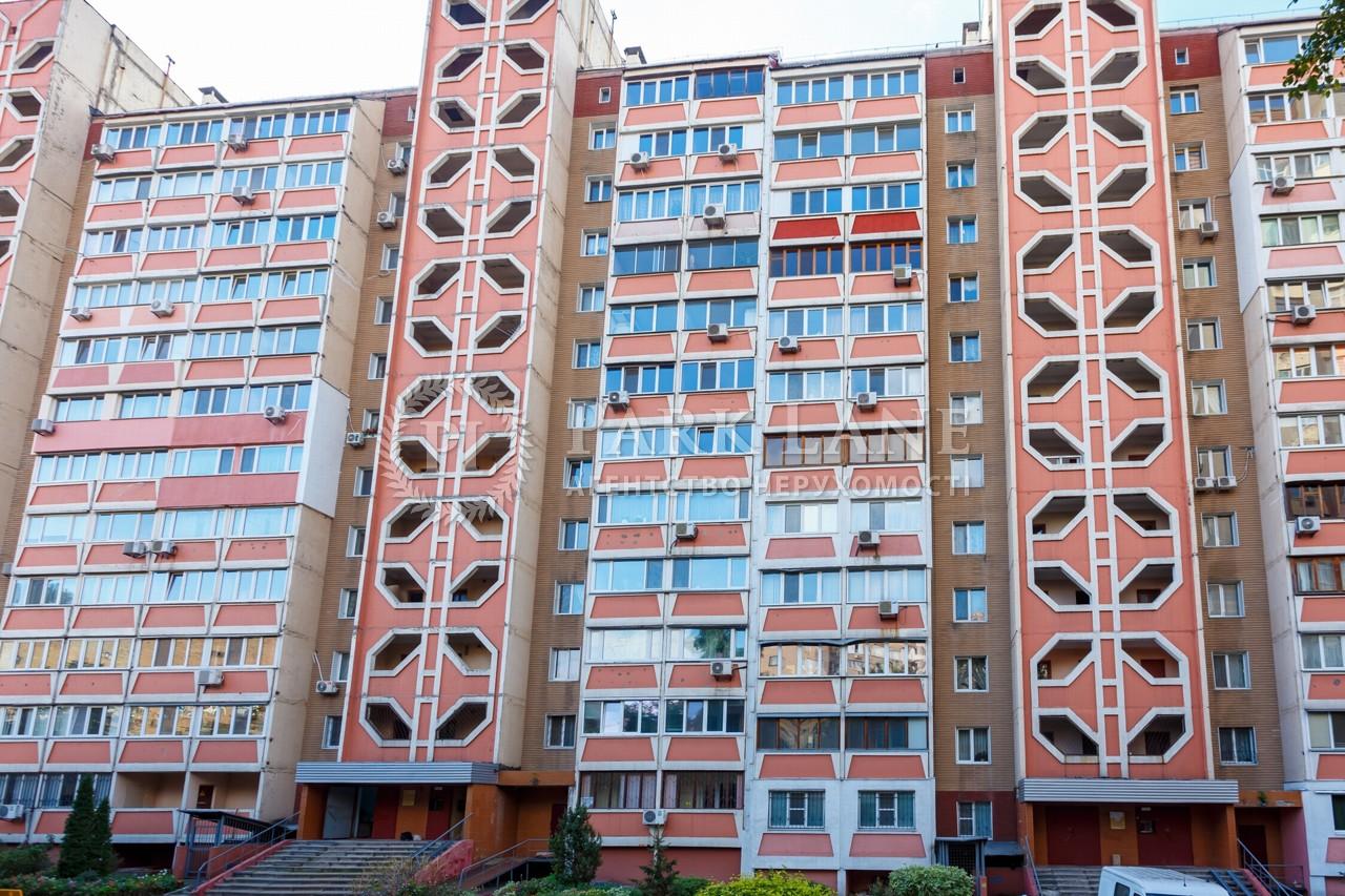 Квартира R-39803, Леваневского, 7, Киев - Фото 2